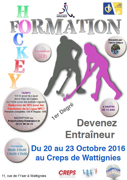 Formation DF1 Oct2016